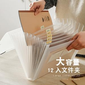 三年二班多层文件夹透明插页收纳盒