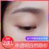 Makeup Island Matte Double Eyelid Sticker Wide Type Female Non-marking Natural Super Invisible Supporting Power Strong Single Eyelid Swollen Eyelid Special