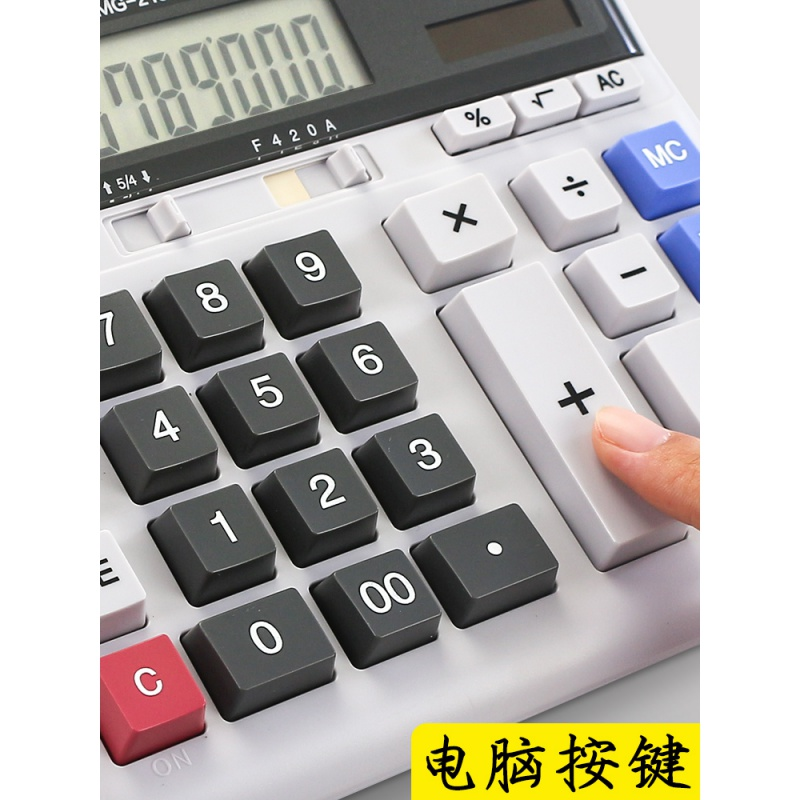 Chenguang calculator office with voice large computer machine human voice computer keyboard Office