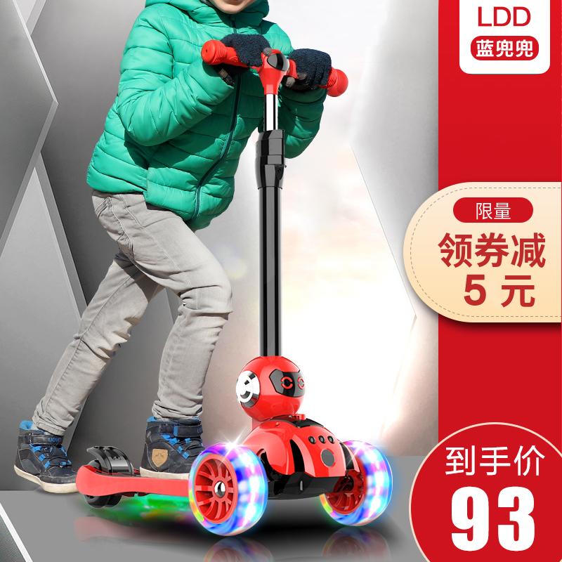 儿童1-3-6-12岁宽四轮5小孩滑板车热销65件有赠品