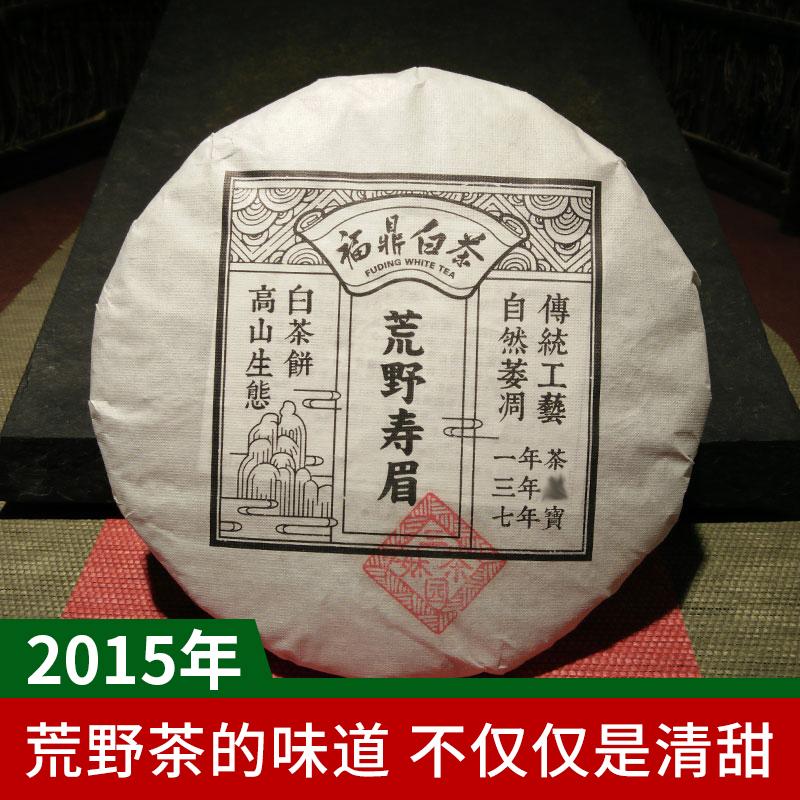 Чай Пай Му Тан Артикул 548291195090
