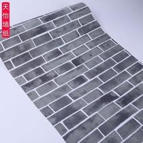 墙纸环保壁纸寝室大学生宿舍翻新防水纸客厅卧室温馨PVC米10