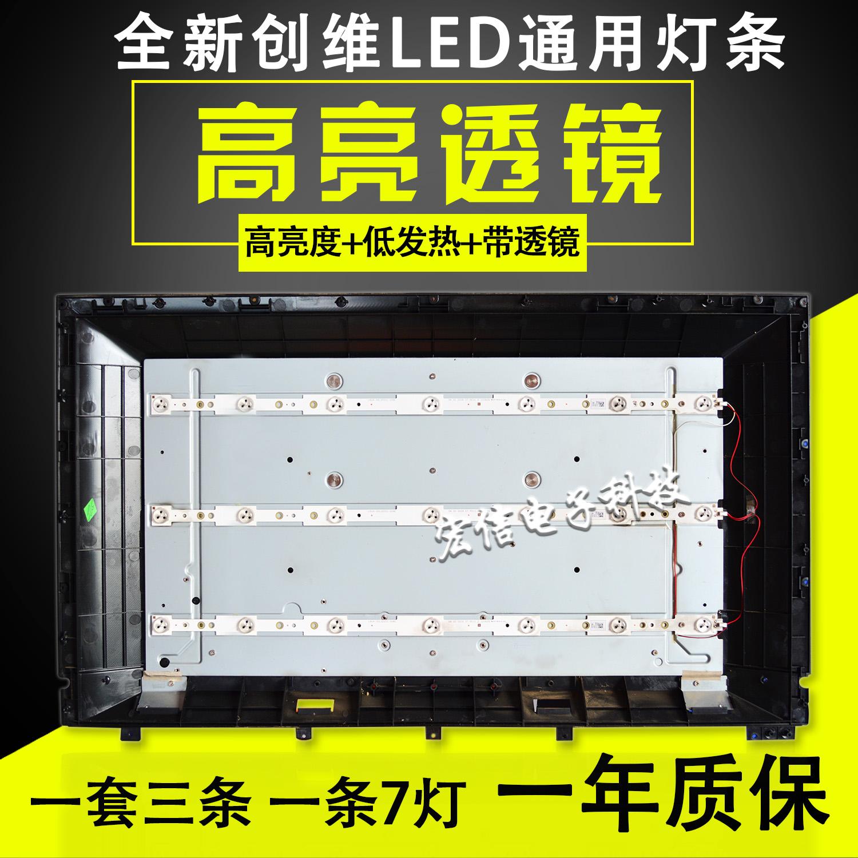 ���S32E320W 32E350E 32E306C��l配5800-P32EXM-0700 0800�m用
