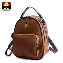 North Bag New Fashion Japanese and Korean Edition Leisure College Fashion Simple Shoulder Backpack Leisure Bag