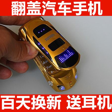 Newmind F15翻盖超小汽跑车个性手机男女学生款儿童时尚迷你手机