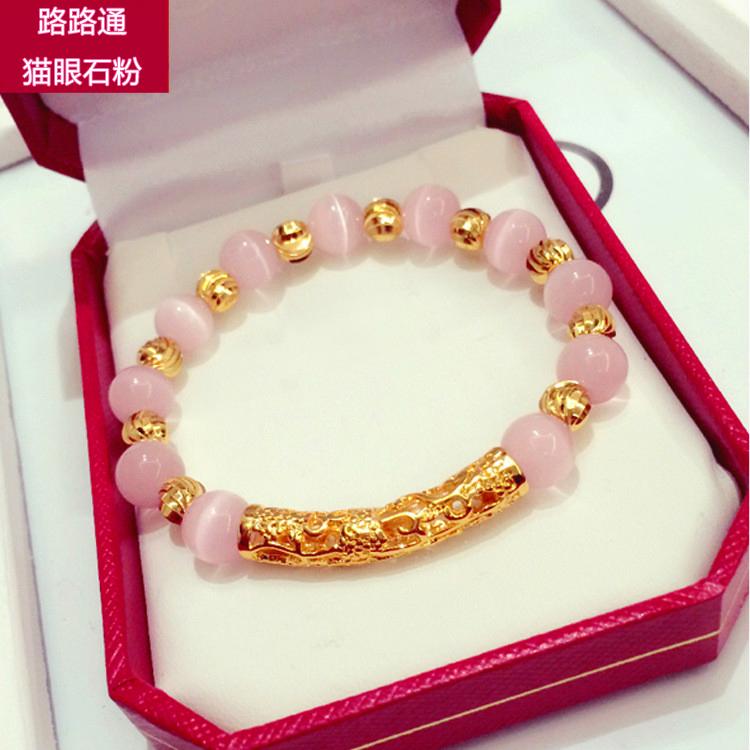 Valentines Day: garnet crystal bracelet for lady