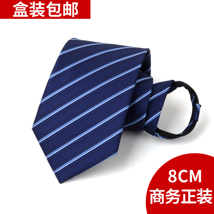 A pull tie Men zipper lazy dress Business easy pull blue security black ZIPPER TIE Men