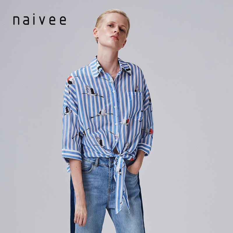 Рубашки детские Артикул 605200717217