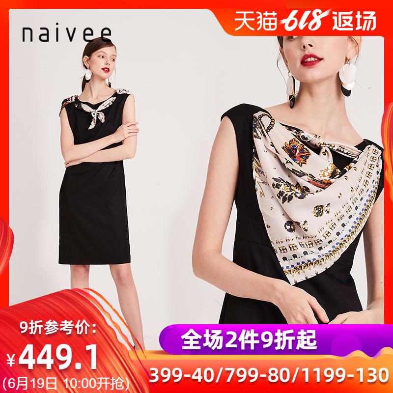 纳薇2019夏季新款赫本风气质丝巾印花领套装小黑裙礼服宴会连衣裙