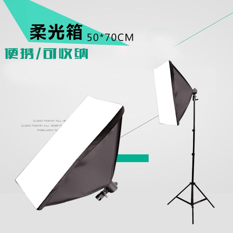 淘宝摄影棚柔光箱 单灯头柔光棚摄影箱灯罩拍照灯箱补光影棚罩子