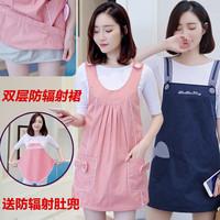 Двойной беременная женщина радиационной защиты одежда беременная женщина серебристое платье фибровый набрюшник строп защищать одежда подлинный 100% четыре сезона может ношение