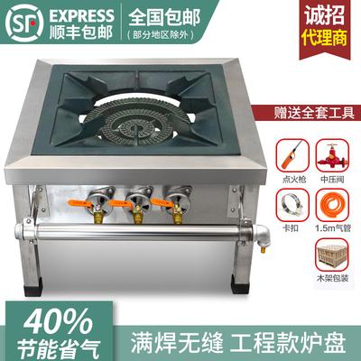 包邮商用韩式低汤灶不锈钢单双眼节能燃气矮脚炉吊汤矮仔炉