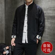 中国风男装佛系中式亚麻外套装青年唐装潮牌复古风汉服修身中山装