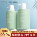 海盐洗发水控・油去屑止痒正品官方品牌柔顺改善毛躁蓬松洗头膏露女