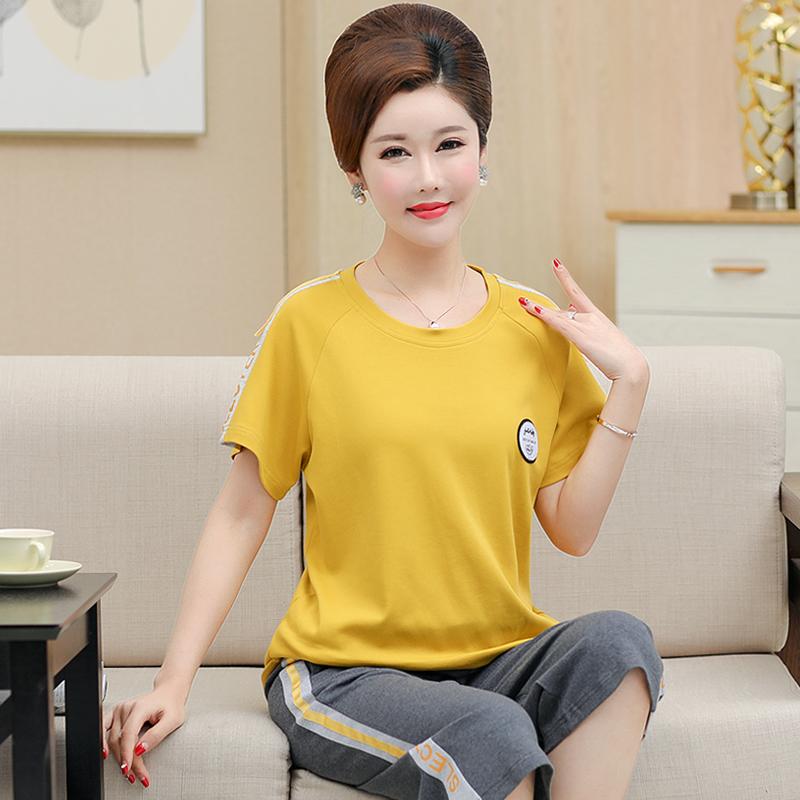韩版纯棉睡衣女夏季薄款短袖七分裤妈妈女士大码家居服两件套套装热销25件包邮