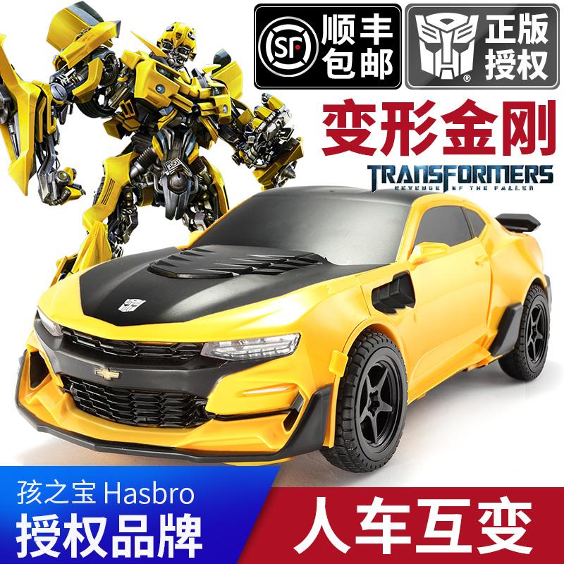 变形金刚大黄蜂正版男孩8变形玩具
