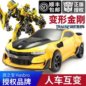 正版大黄蜂儿童男孩变形金刚玩具