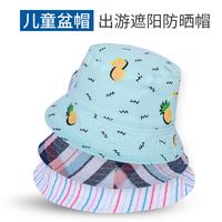 儿童帽2019夏季新款薄款盆帽男童女童夏天防晒遮阳帽宝宝渔夫帽