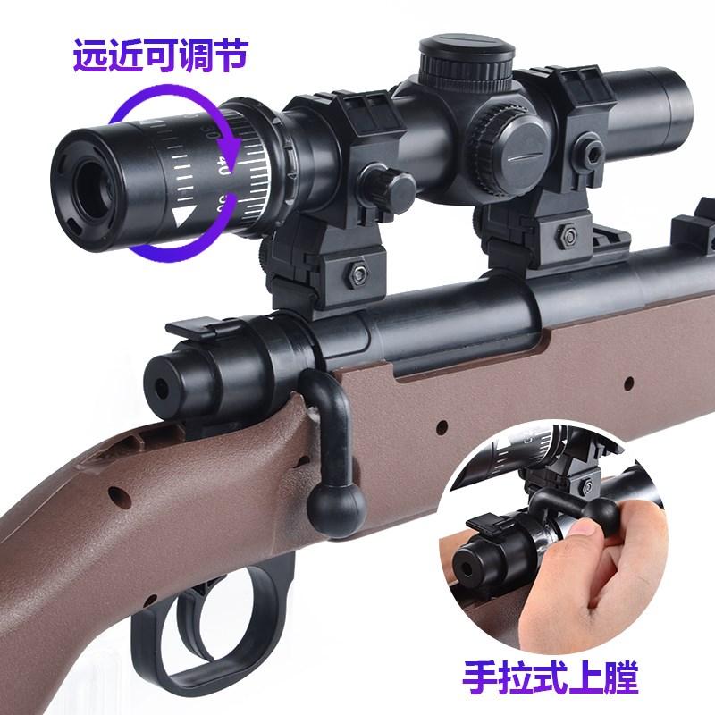 玩具低价清仓包邮八倍镜98k狙击可发射水弹手动拉栓成人吃鸡玩具