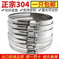 304不锈钢卡箍管卡强力美式喉箍抱箍管箍管夹水管支架桥架卡扣
