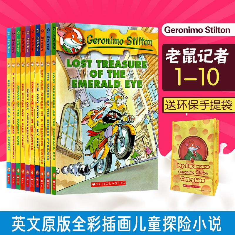 老鼠记者1-10 进口儿童小说桥梁书 Geronimo Stilton 英文原版 赠环保手提袋 全彩漫画探险章节小说 7-12岁青少年文学读物 - 封面