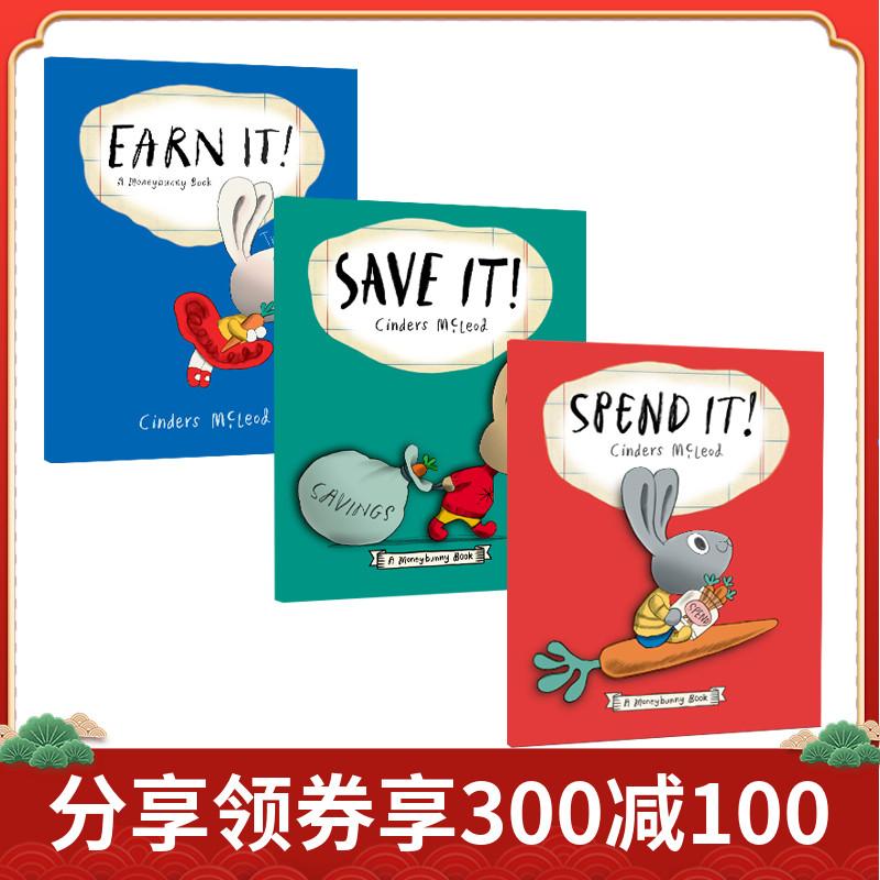 预售 英文原版 Moneybunny系列3册 怎么-攒林茶(绿山墙图书专营店仅售245元)