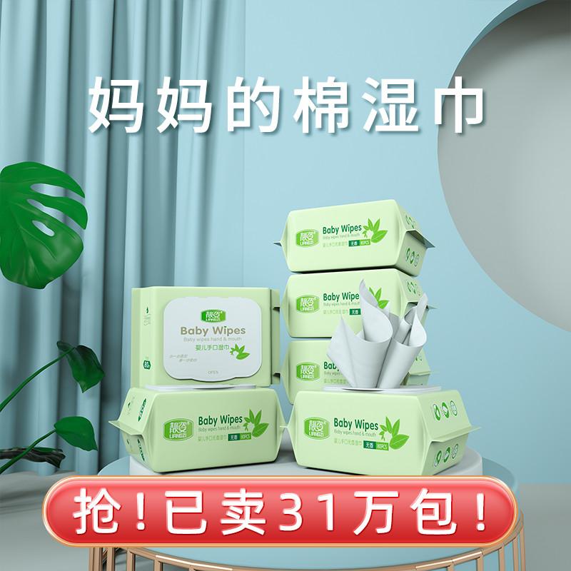 婴儿湿巾小包随身装新生婴幼儿手口屁专用湿纸巾家庭实惠便携10袋