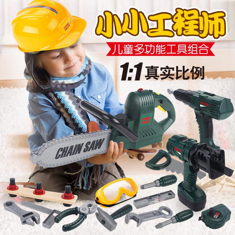 ドイツの子供の工具箱のおもちゃのスーツの男の子は電気ドリルの電気のこぎりの子供をシミュレーションして修理します。