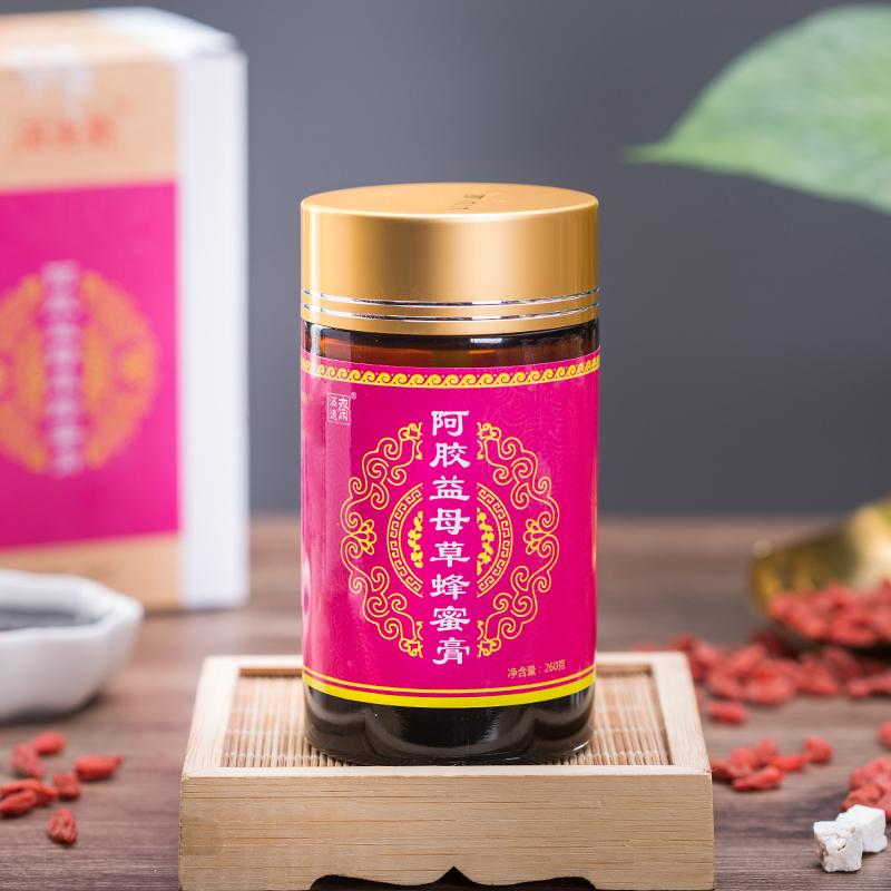 Купить 3 отдавать 1 выгода мать трава красный сахар чай одинаковый благожелательность зал дикий выгода мать трава мед выгода мать крем выздоравливать дело ложный меньше толкать поздно