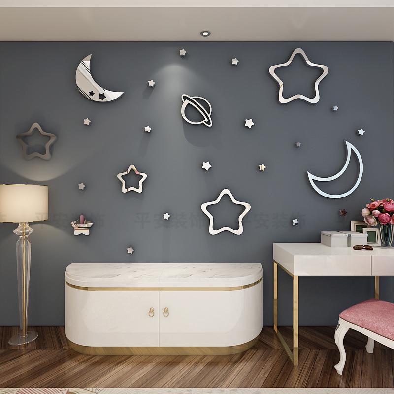 星星3D立体墙贴纸ins自粘宿舍寝室布置儿童房顶卧室墙面装饰贴画