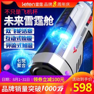 雷霆未来舱708全自动飞机杯男用品电动按摩自慰器成人情趣性用具