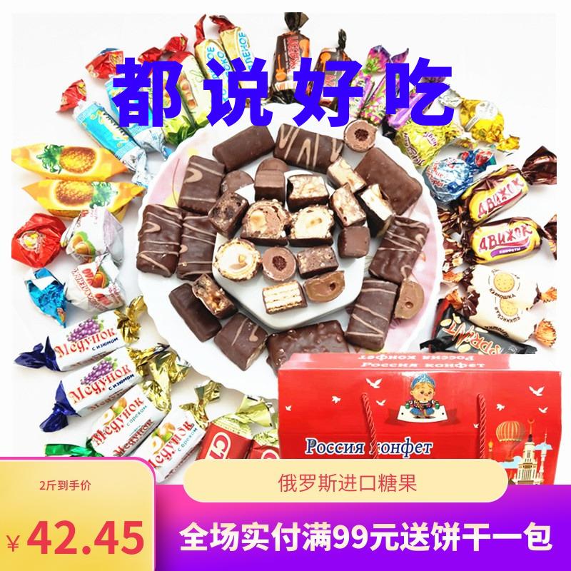 俄罗斯进口糖果混装KDV夹心巧克力新年货喜糖零食品散装1000g包邮