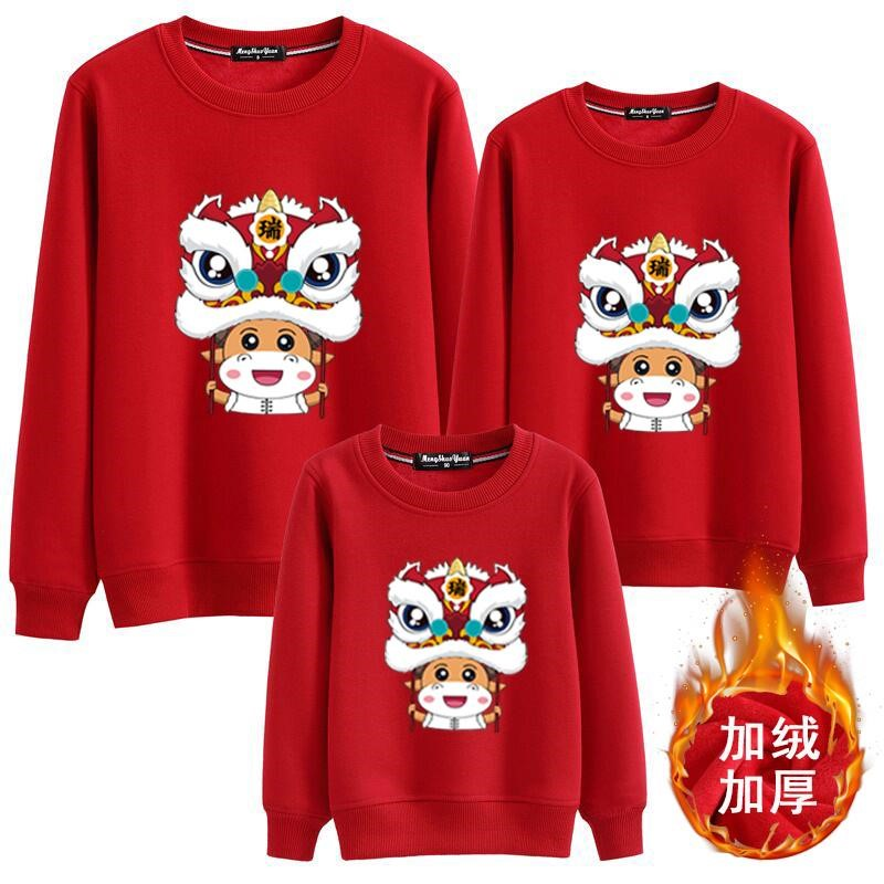 The red sweater annual meeting of the year of the ox belongs to cattle autumn and winter fashion Plush father son round collar party dress