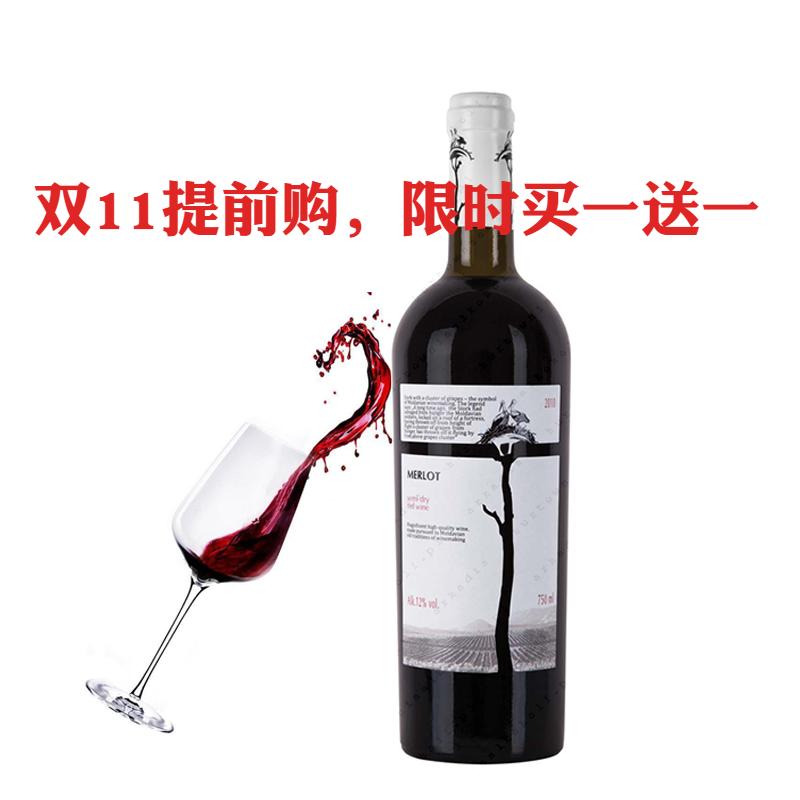 摩尔多瓦进口红酒CABERNET SAUVIGNON赤霞珠半甜红葡萄酒750毫升