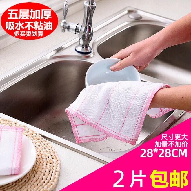 厨房不沾油洗碗布家务清洁巾油利除抹布吸水不掉毛加厚毛巾纯棉纱