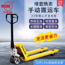 噸全半電動搬運裝卸鏟車2噸3手動液壓橙醒高車升高車升降叉車