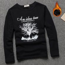 冬季青少年加绒加厚男长袖t恤纯棉印花修身圆领学生保暖内衣T恤