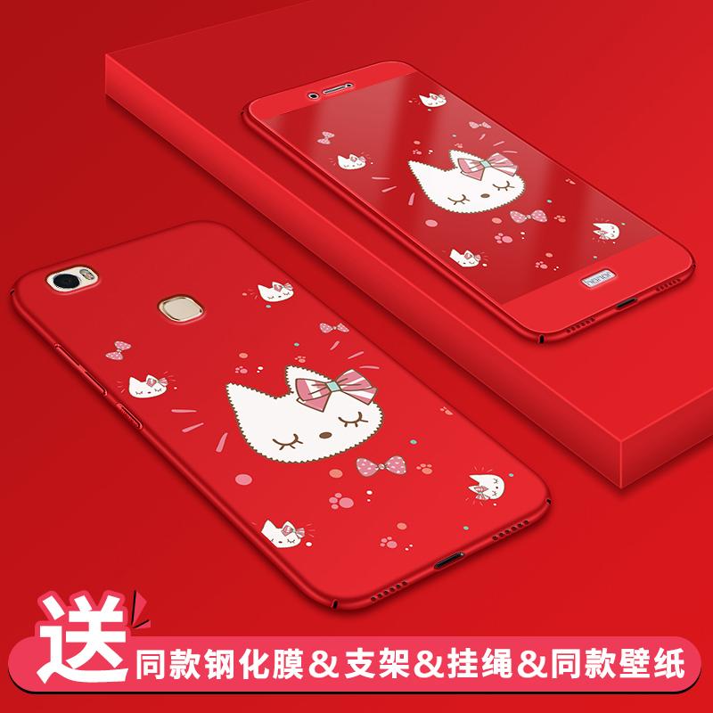 荣耀note8手机壳华为保护套6.6寸edi-al10全包边honor男女n8创意