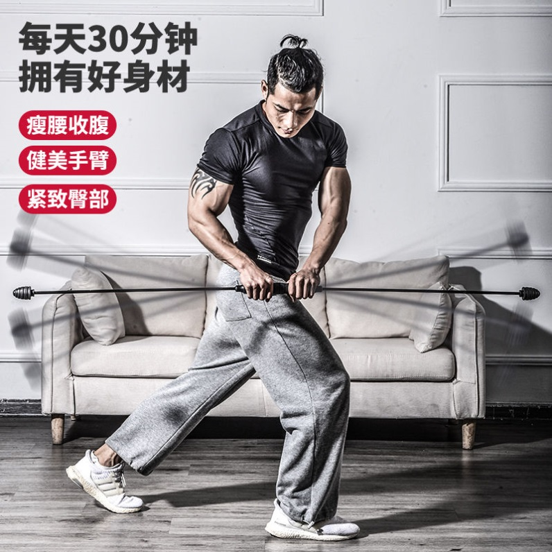 中國代購 中國批發-ibuy99 女用振动棒 菲利斯棒振颤棒多功能飞力士棒运动健身训练弹力棒飞力仕振动硬杆