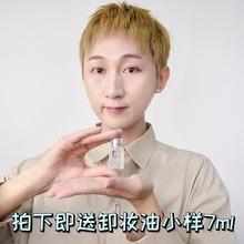 小顛兒日本HABA角鯊烷精純美容油15ml白油精油肌膚保濕修護美容