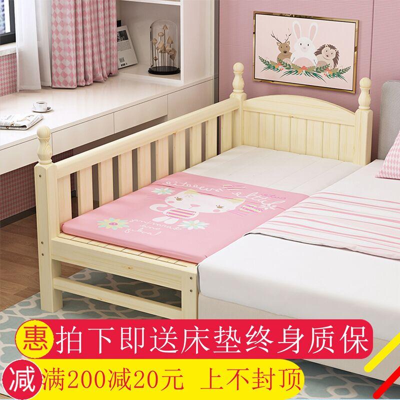 儿童床实木婴儿床带护栏床加宽拼接床宝宝床小床定做大床加宽限5000张券