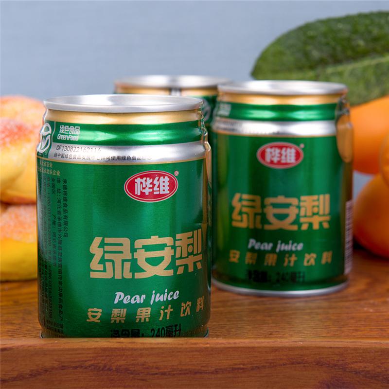 新品安梨汁果汁饮料 酸味水果汁美味夏季饮品河北特产罐装240ml*6