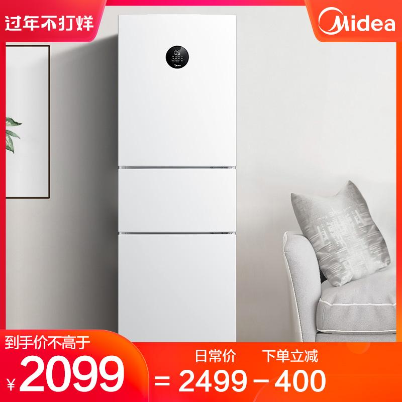 美的冰箱家用节能230L小型三门白色三开门智能家电一级能效双开门