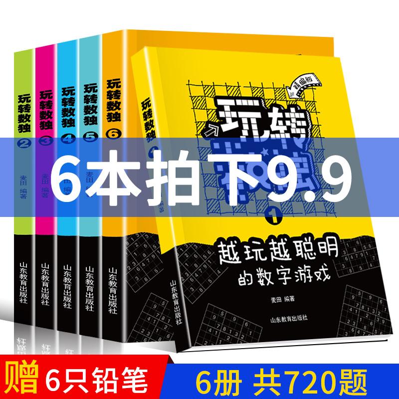 福彩3d天齐网图谜字迷总汇 下载最新版本APP手机版
