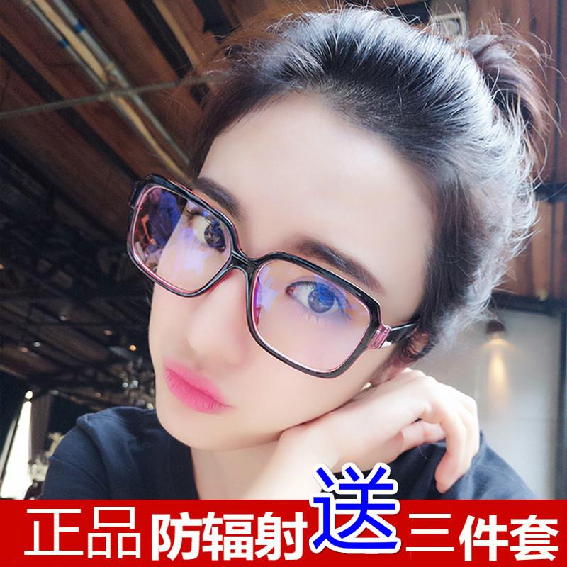 韩国平镜眼镜女潮大脸圆脸复古个性文艺小清新韩版无度数平光镜男