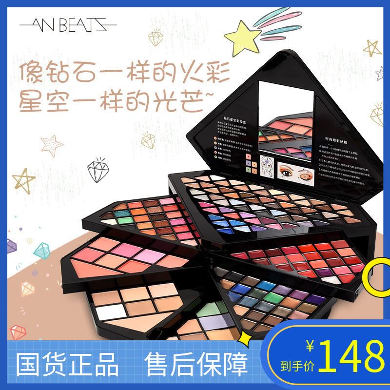 Косметические наборы для макияжа Артикул 578329554897