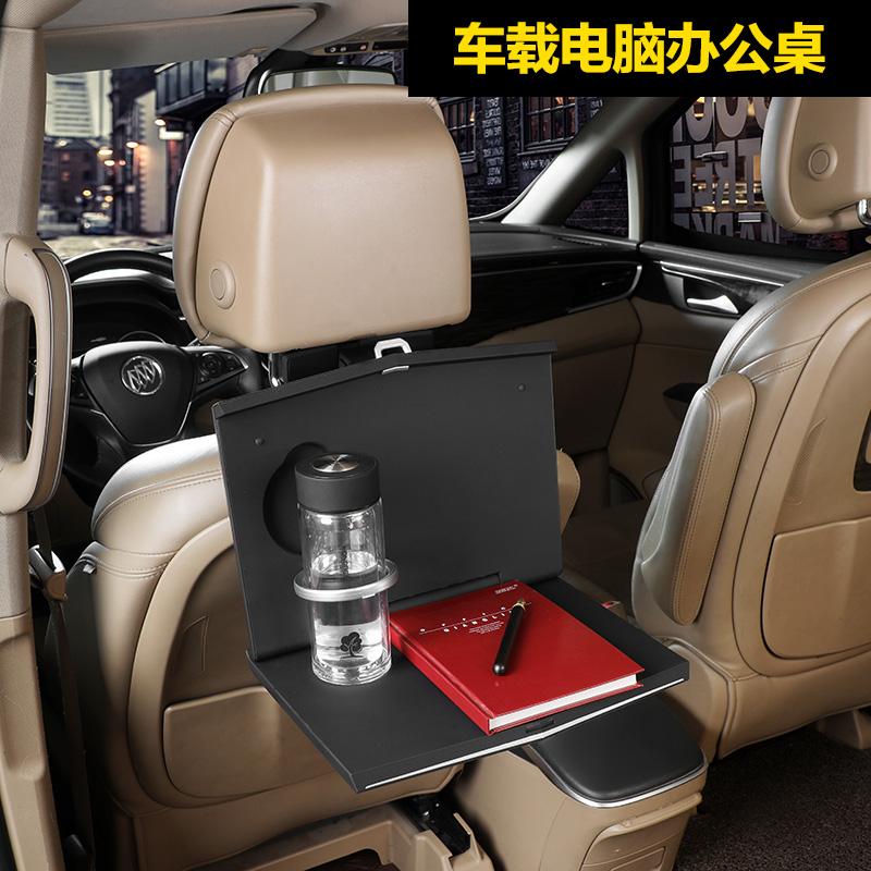 Полностью новый GL8 обновленная Аксессуары для автомобилей панель может со складыванием В типе обеденном столе рядка задней части корабля заднего сиденья поддержки работы