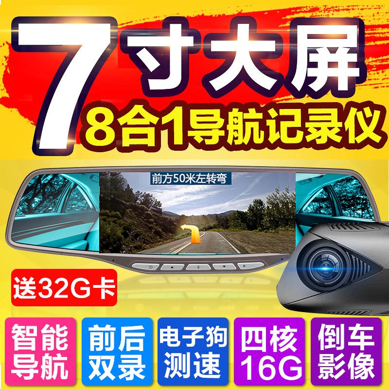 Автомобиль нагрузка навигация инструмент видеорегистратор для машины до hd объектив с электронным собака зеркало заднего вида машина за кормой