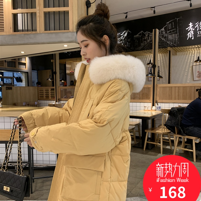 Loose large Korean down jacket womens medium and long thick over knee hooded real fox fur collar white duck down coat