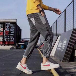 男士直筒九分牛仔裤男秋季韩版宽松潮流哈伦裤学生百搭浅色港风裤